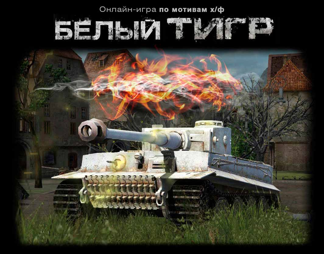 Все танки в world of tanks 8 уровня